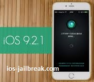 iOS 9.2.1 Cydia install