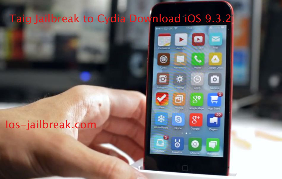 Cydia Download iOS 9.3.2