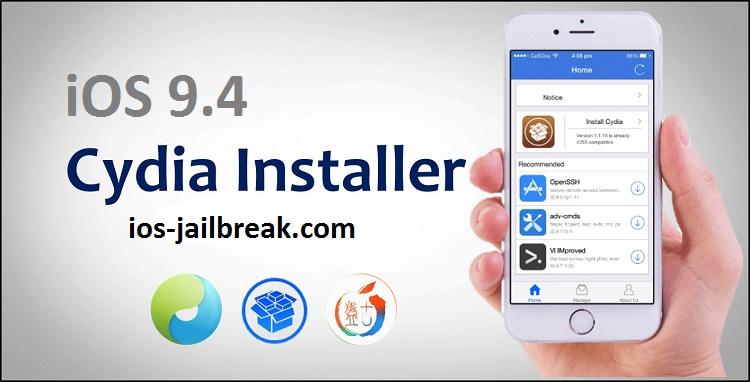 Cydia iOS 9.4