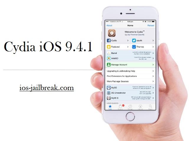 Cydia iOS 9.4.1