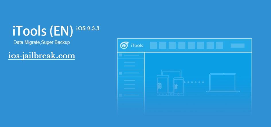iTools iOS 9.3.3
