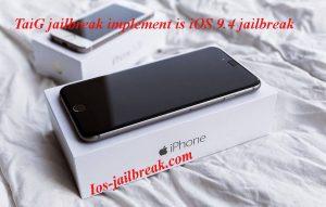 iOS 9.4 jailbreak