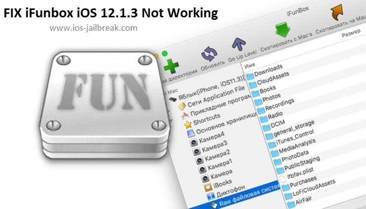 iFunBox iOS 12 1 3 [With Cracked] iOS 12 2 Direct Download