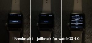 'Brenbreak' jailbreak for watchOS 4.0