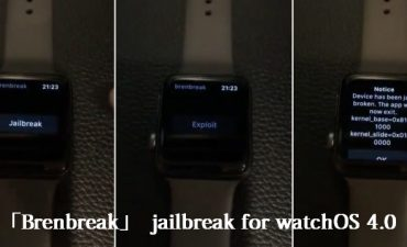 'Brenbreak' jailbreak for watchOS 4.0